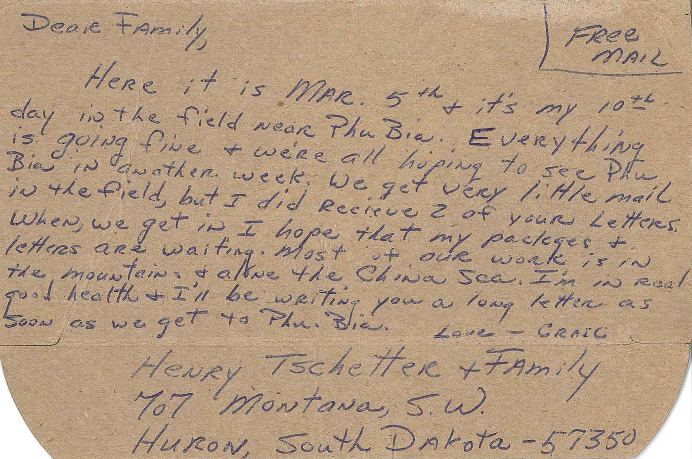 Author's letter home written on C-ration box top